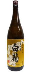 奥能登の白菊 特別純米酒1800ml