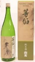 等伯 純米酒 1.8L