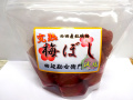 梅干し(福井県西田産)完熟 紅映梅 減塩塩分10%780g(田辺勘右衛門)