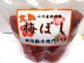 梅干し(福井県西田産)完熟 紅映梅 (田辺勘右衛門)塩分18%780g
