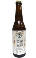 金澤ビール ヴァイツェン330ml