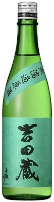 吉田蔵 大吟醸 無濾過原酒720ml