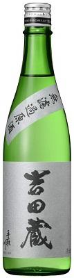 吉田蔵 純米酒 無濾過原酒720ml