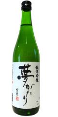 夢がたり 純米吟醸(数馬酒造) 720ml