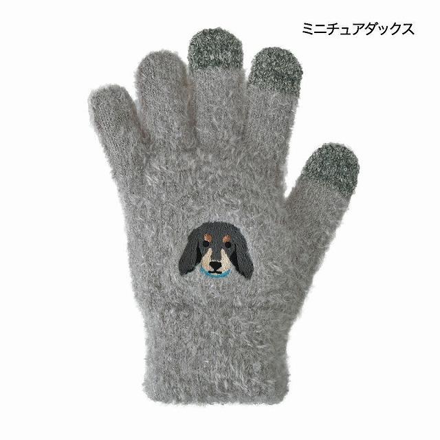 スマホ手袋・ダックスフンド