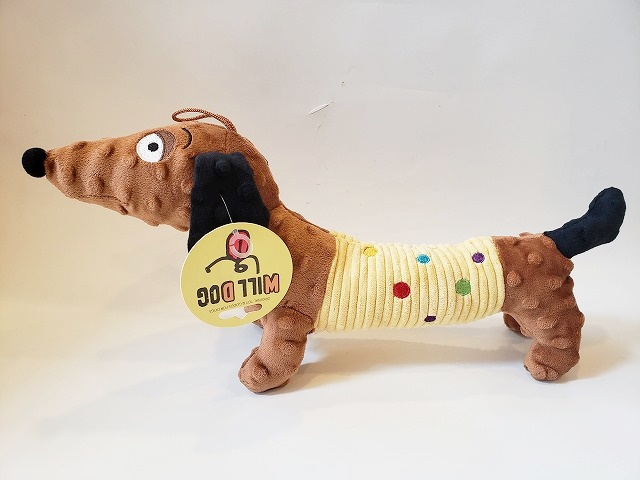 ファンキートランク・犬・おもちゃ
