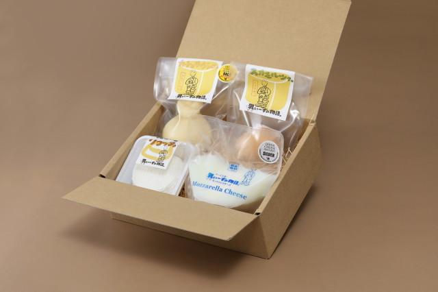 【ギフト】4種のチーズセット