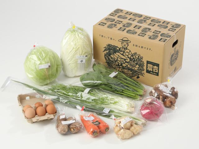 家族で野菜セット(平飼い卵入り)