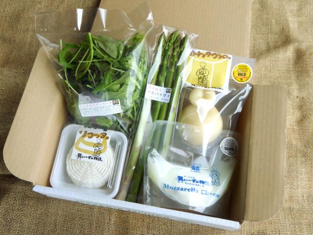 野菜と楽しむチーズセットA
