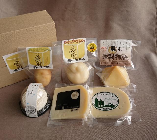 【ギフト】デラックスチーズセット(6種)