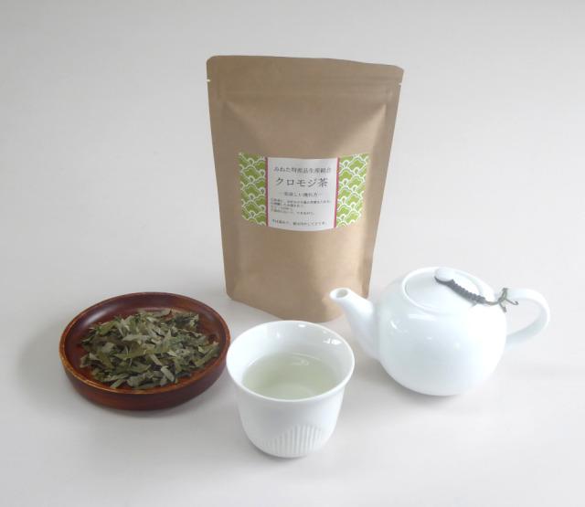クロモジ茶(葉)