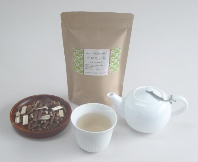 クロモジ茶(枝)