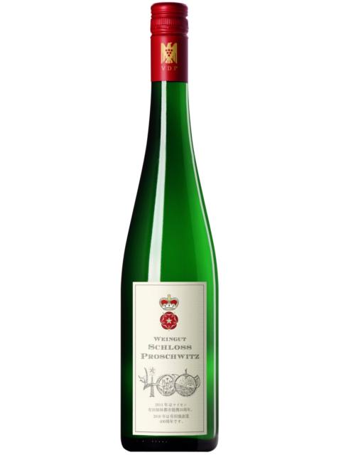 有田焼創業400周年記念ワイン