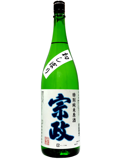 清酒宗政 初しぼり特別純米酒1800ml