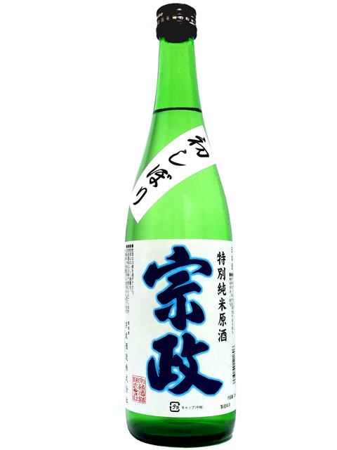 清酒宗政 初しぼり特別純米酒720ml