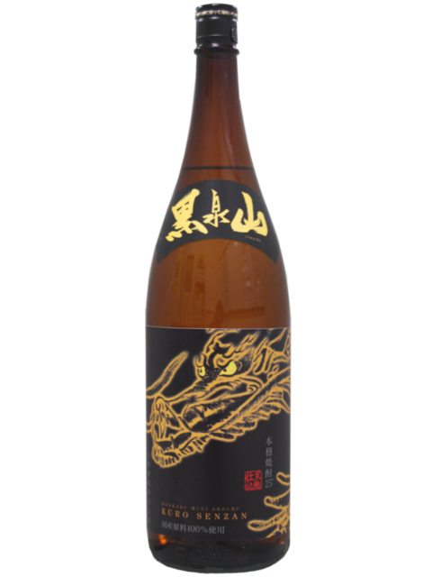 麦焼酎 黒泉山
