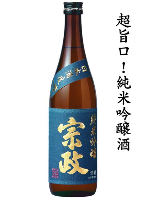 清酒宗政 純米吟醸酒-15 720ml15度