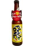 クラフトビール 佐賀県産ゲンコウ&唐辛子