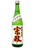 清酒宗政 純米原酒ひやおろし720ml