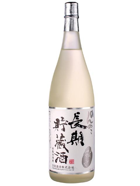のんのこ長期貯蔵酒1800ml