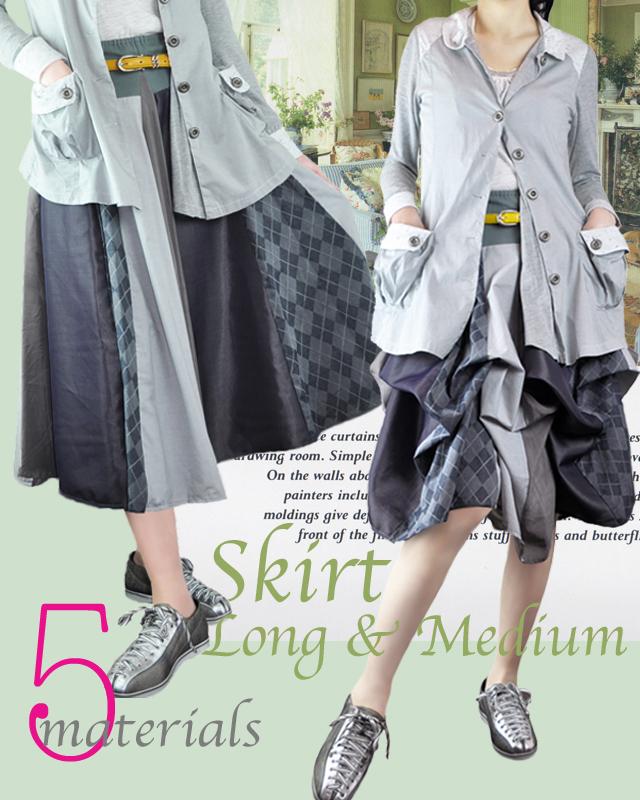 2タイプで遊べるスカート(5素材コンビ☆2色展開、岩石色Rock&Black combi)