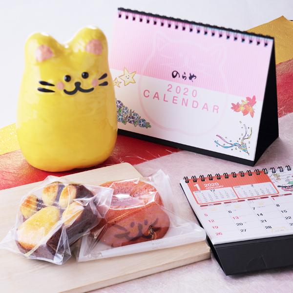新春フェア、貯金箱、カレンダー、どーなつ、にくきゅう