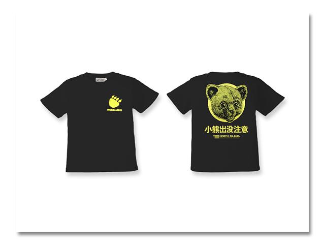 Tシャツ子供熊出没 黒