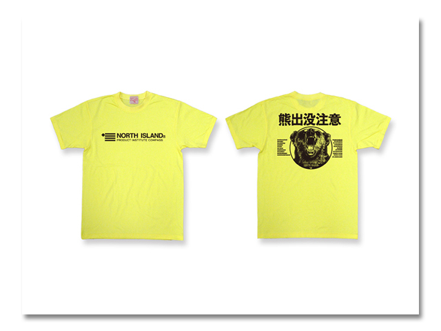 Tシャツ 熊出没 黄