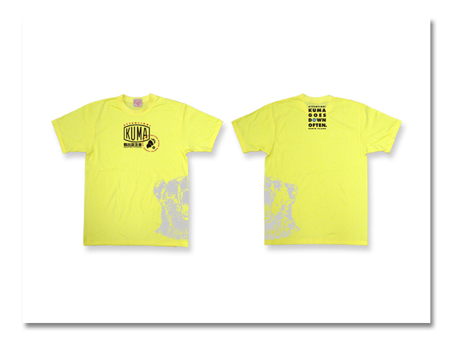 Tシャツ 熊出没 2005 黄