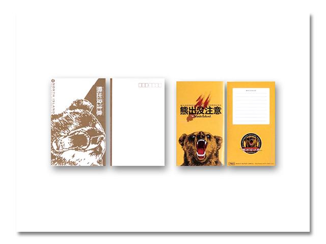 立体 熊ポストカード