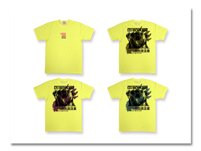 Tシャツ 熊出没 2002 黄