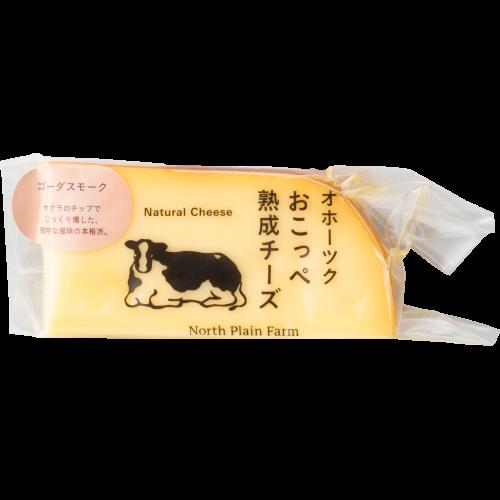 スモークチーズ 80g