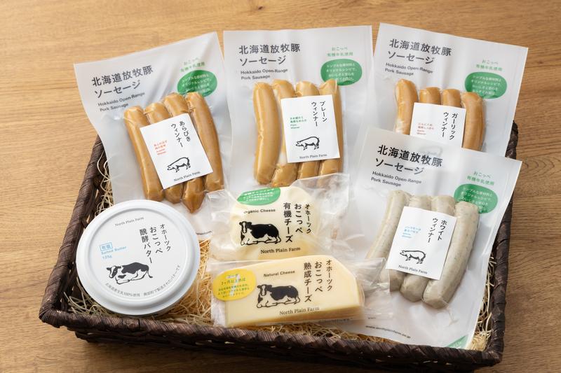 【ギフトセットC】醗酵バター・チーズ・ソーセージセット