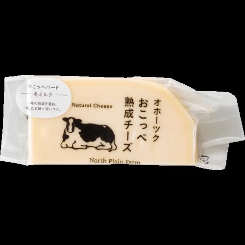 おこっぺハードチーズ 80g