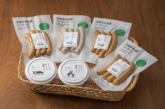 【ギフトセットC】醗酵バター&ウィンナーセット