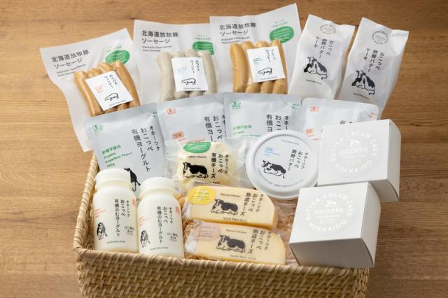 【ギフトセットA】農場セレクション