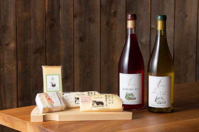 【数量限定】さっぽろ藤野ワイナリーのワインとチーズのセット
