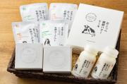 【ギフトセットE】牧場のお菓子&ヨーグルトセット