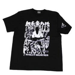 網走番外地(シリーズ)S/S Tシャツ(ブラック)
