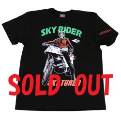 仮面ライダースカイライダー「スカイターボ」Tシャツ(ブラック)