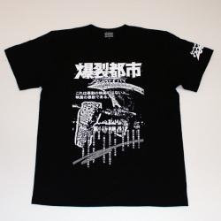 爆裂都市(ポスター)S/S Tシャツ(ブラック)