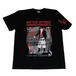 仁義なき戦い「広島死闘篇」(大友セリフ)S/S Tシャツ(ブラック)