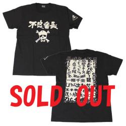 「不良番長」ロゴS/S Tシャツ(ダークグレー)