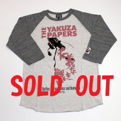 「仁義なき戦い」7s/sTシャツ(THE YAKUZA PAPERS OATxred)