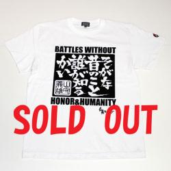「仁義なき戦い」名セリフ半袖Tシャツ(そがな昔)ホワイト