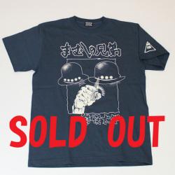 「まむしの兄弟」ロゴS/S Tシャツ(ブルーグレー)