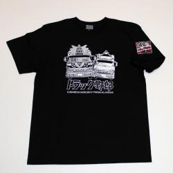 トラック野郎(男一匹)S/S Tシャツ(ブラック)