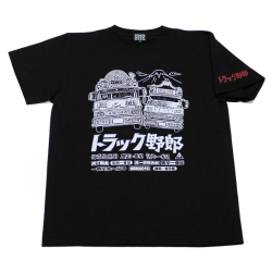 トラック野郎(一番星&ジョナサン)Tシャツ(ブラック)