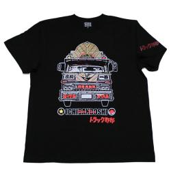 トラック野郎(故郷特急便一番星)Tシャツ(ブラック)