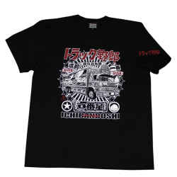 トラック野郎(熱風一番星号)Tシャツ(ブラック)